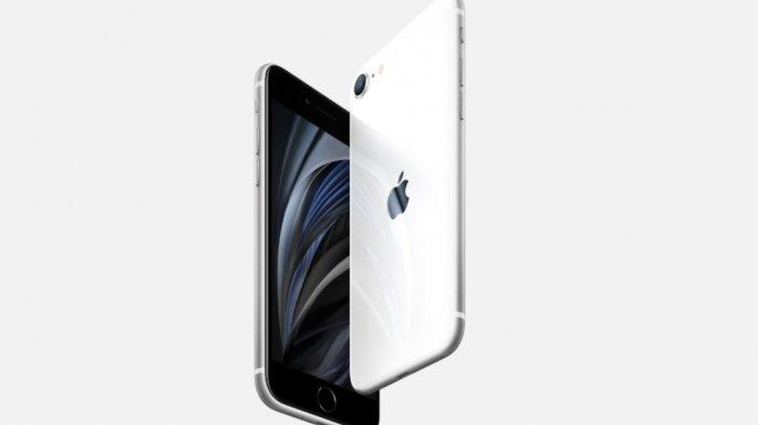 iPhone SE released 2020