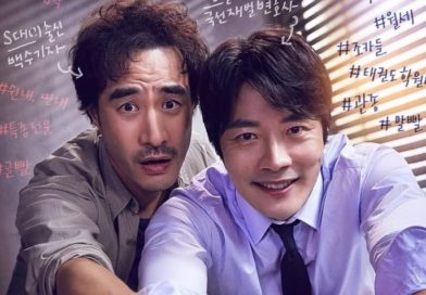 Watch and Download Korean Drama Delayed Justice 2020